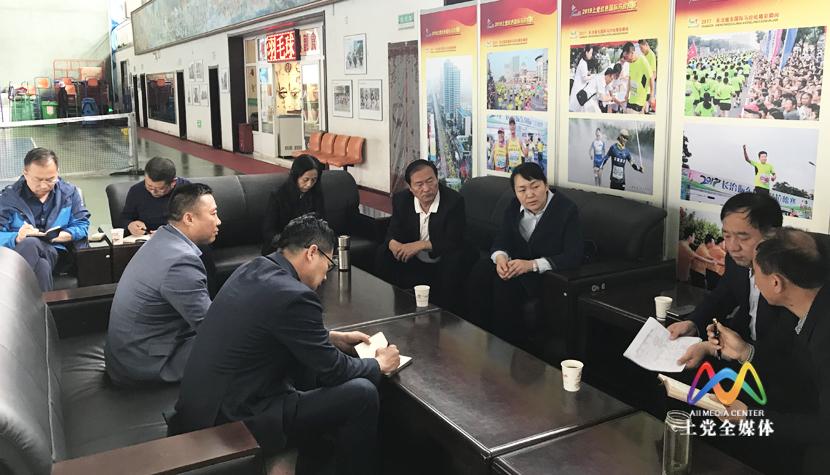 马拉松组委会召开工作推进会